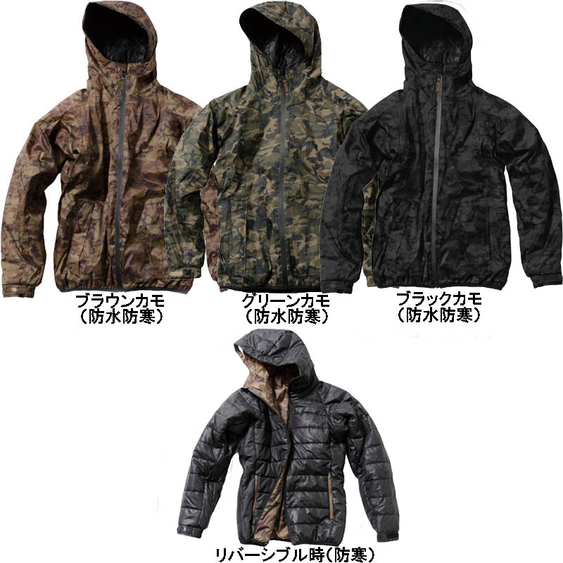 Camouflage waterproof winter jacket reversible lightweight with M-4 L