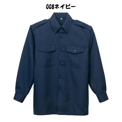 【ビッグサイズ】警備服 長袖シャツ 4L/5L 警備員用