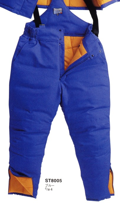 冷凍倉庫用防寒パンツ -60℃対応