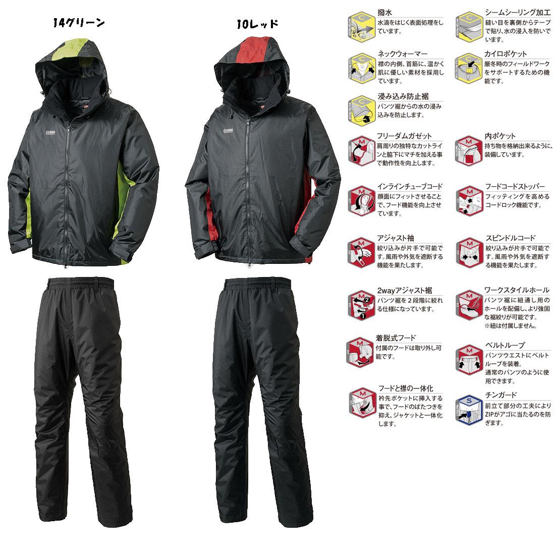 【送料無料】防水防寒スーツ 上下組 ステイシー ロゴス M~3L 在庫処分品