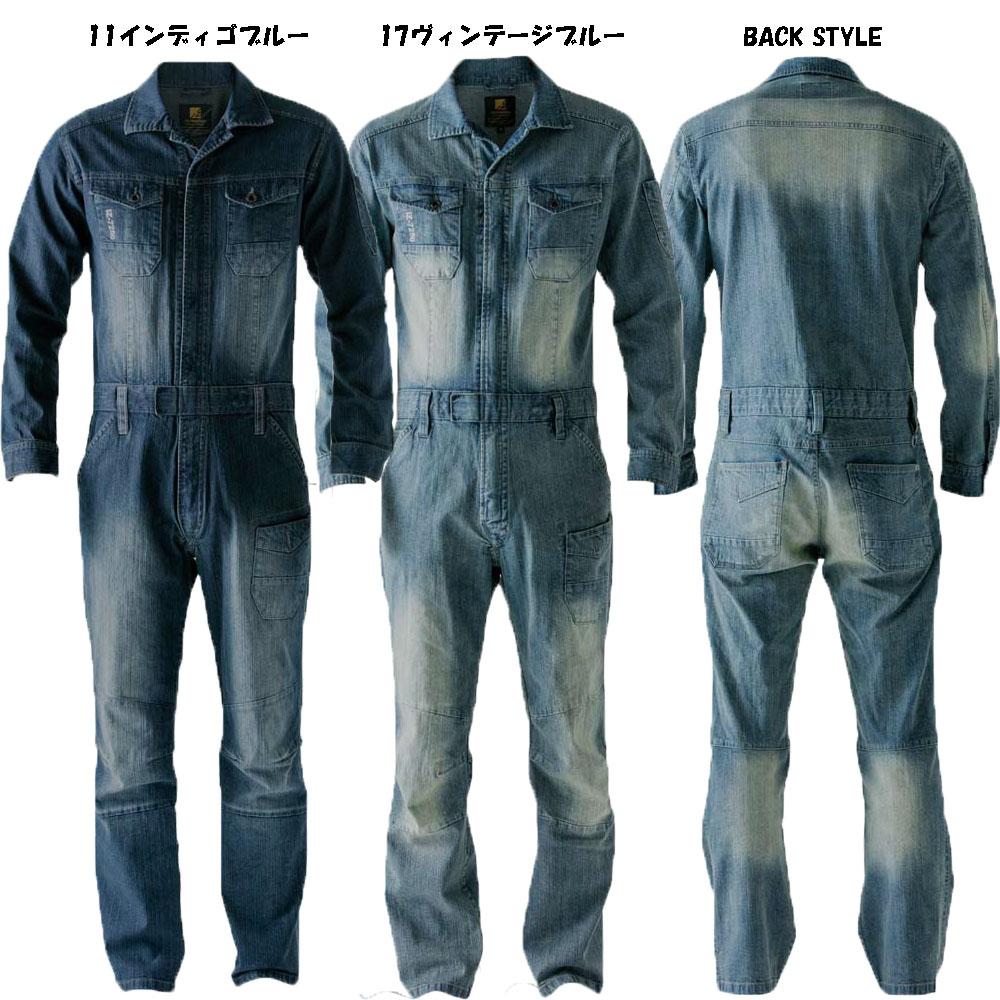 【アイズフロンティア】ストレッチデニム長袖つなぎ服 3Dオーバーオール S~4L
