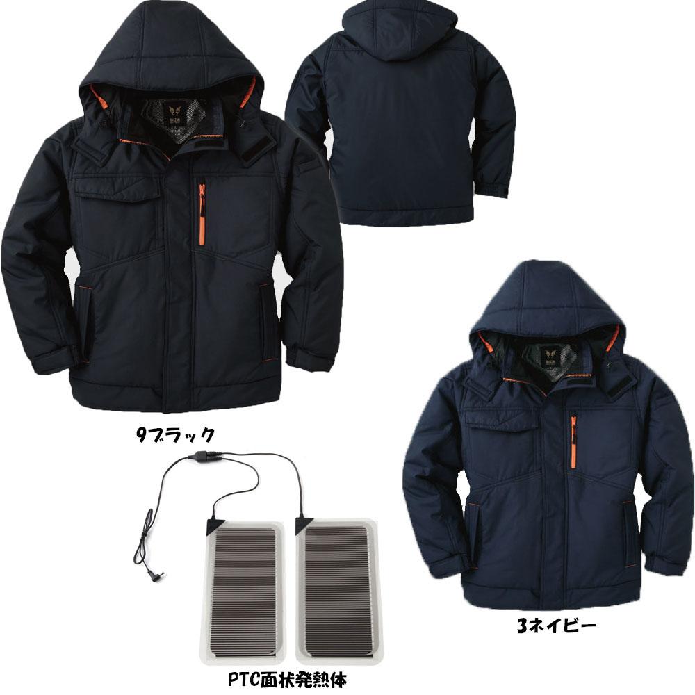 【送料無料】雷神服 防寒ブルゾン 服・発熱体のセット(バッテリー別売り)