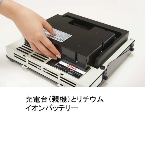 業務用コードレスドライバキュームクリーナー リンレイ RD-コードレス リアルミュート用リチウムイオンバッテリー