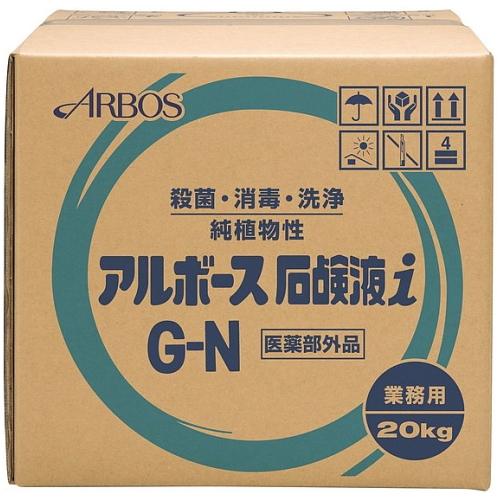 アルボース 石鹸液 i(20kg)