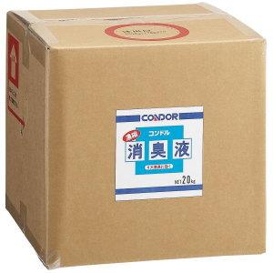 山崎産業 コンドル濃縮消臭液 20kg