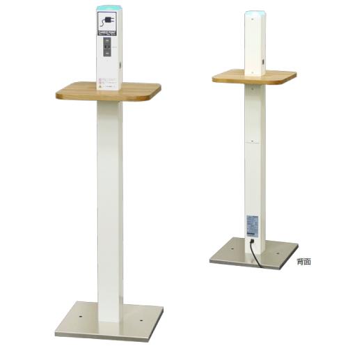 山崎産業 充電ポール CCP-2
