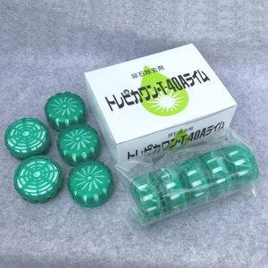 小便器用尿石除去剤 付着防止剤 新発売 ライムの香り 四国化成 送料無料限定セール中 10錠入 トレピカワン T-40Aライム