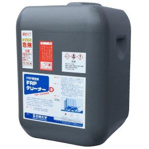 日本滌化化学/FRPクリーナー D(20kg)