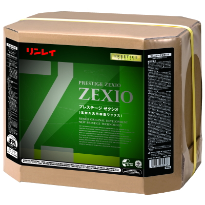 光沢維持 耐汚れ性 耐BHM性に特化 選択 バーゲンセール リンレイ 18L ゼクシオ