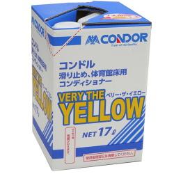 日本製 体育館床面の除塵効果があり 常に競技に最適な状態を保ちます 山崎産業 コンドル 17L イエロー 公式通販 ベリー ザ
