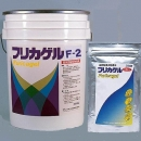 【液状物吸収処理剤】 フリカゲルF-2 4kg(ユシロ)[店舗 オフィス 商業施設 ホテル 嘔吐]