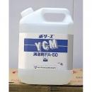 【消泡剤】 ポリーズ FA-50 4L(ユシロ)[泡 泡消し]