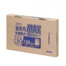 45L W650×H850mm 厚み0.020mmの業務用ゴミ袋BOXタイプです ディスカウント 強力新素材配合で破れにくくなています ゴミ袋 業務用MAX 100枚BOX SB43 オフィスビル ジャパックス 半透明 商業施設 0.02mm 推奨 店舗 100枚×6冊 ホテル