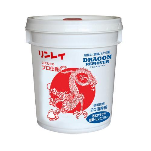 【ハク離剤】 ドラゴンリムーバー 18L(リンレイ)[ハクリ 強力剥離剤]