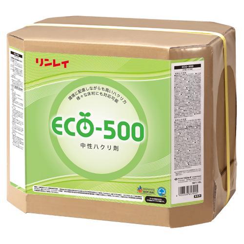 【ハク離剤】 ECO-500 18L(リンレイ)[ハクリ 剥離剤]