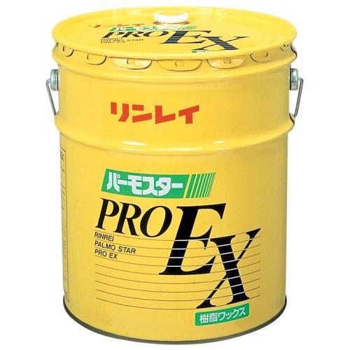 【ワックス】 パーモスタープロEX 18L(リンレイ)[店舗 オフィス 商業施設 耐久]