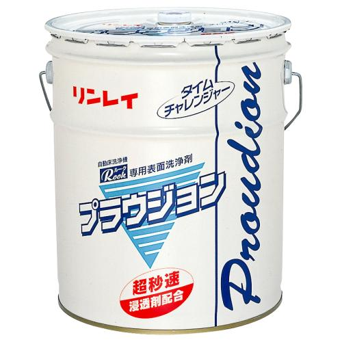 【洗剤】 プラウジョン 18L(リンレイ)[洗浄]