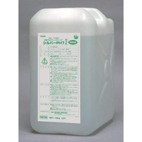 【エアコン】 シルバーPH7プラス 10kg(横浜油脂)[エアコン 洗浄]