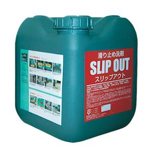 【滑り止め洗剤】 スリップアウト(タイル・花崗岩用) 1kg[石材 天然石 防滑]