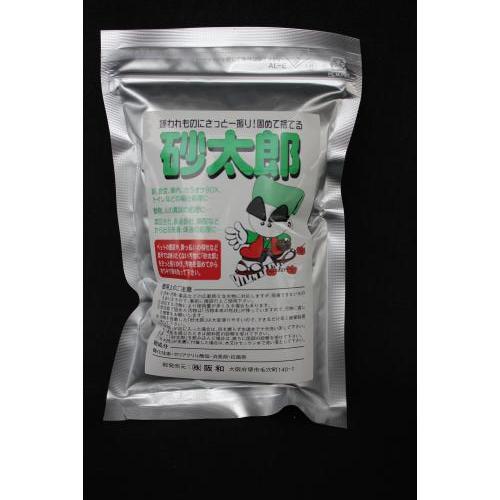 【嘔吐物処理剤】 砂太郎 20kg(阪和)[嘔吐物処理]