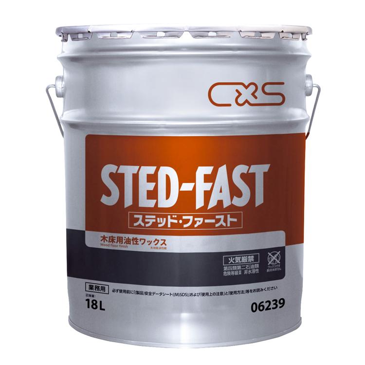 【ワックス】油性ワックス ステッド・ファースト(STED FAST) 18L(シーバイエス)[木床 油性]