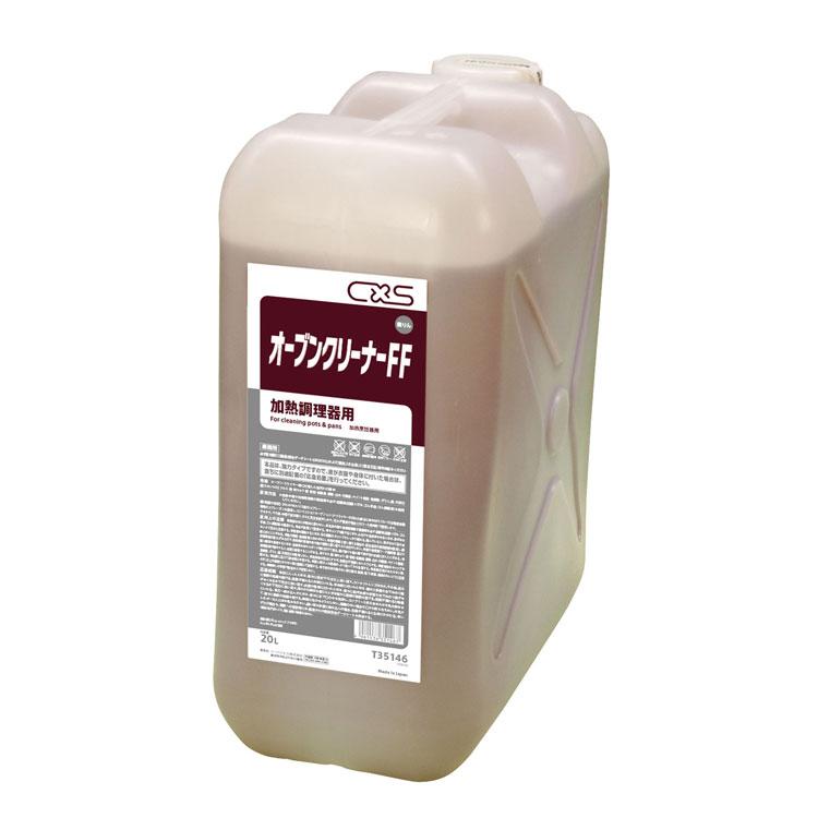 【洗剤】 オーブンクリーナーFF 20L(シーバイエス)[厨房 食器]