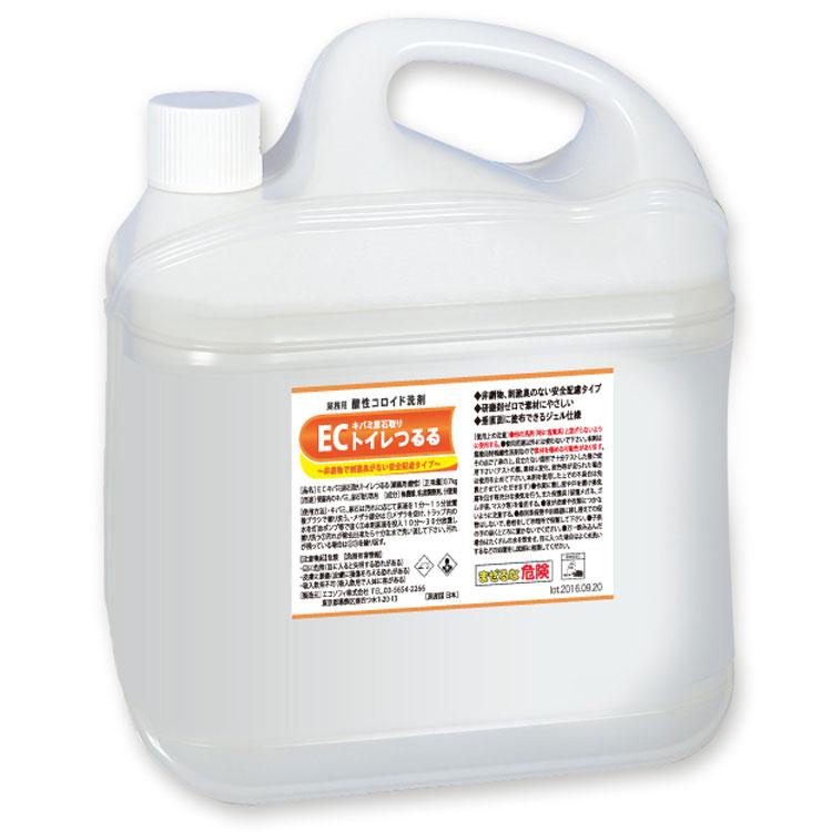 【コロイド洗剤】ECトイレつるる 5kg(エコソフィ)[店舗 オフィス 商業施設 環境対応]