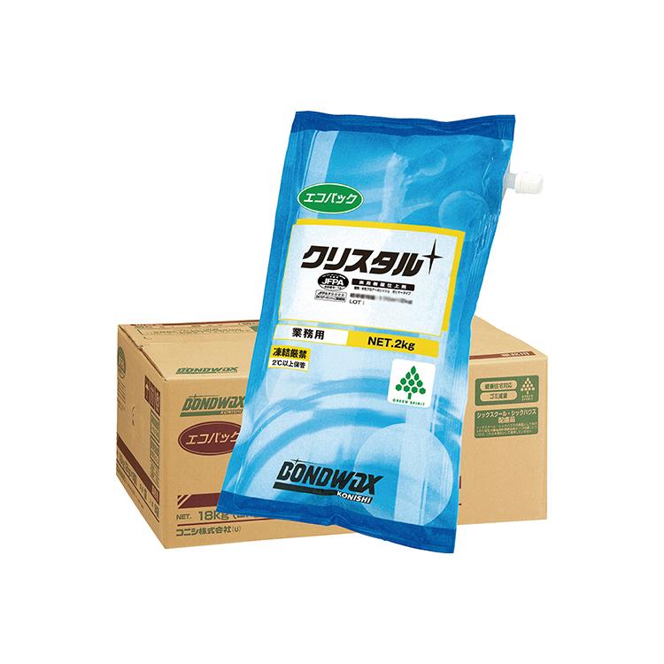 【ワックス】クリスタル(コニシ)エコパック(2kg×9袋)18kg[店舗 オフィスビル 商業施設 ホテル]