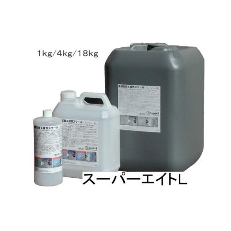 【浴室用洗剤】 スーパーエイトL 18kg(パシカ)[石材 タイル 洗浄]