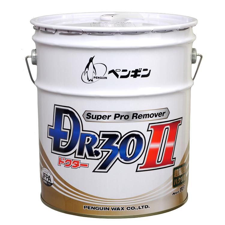 【ハク離剤】 ドクター30 2(18L)(ペンギン)[店舗 オフィスビル 商業施設 ホテル]