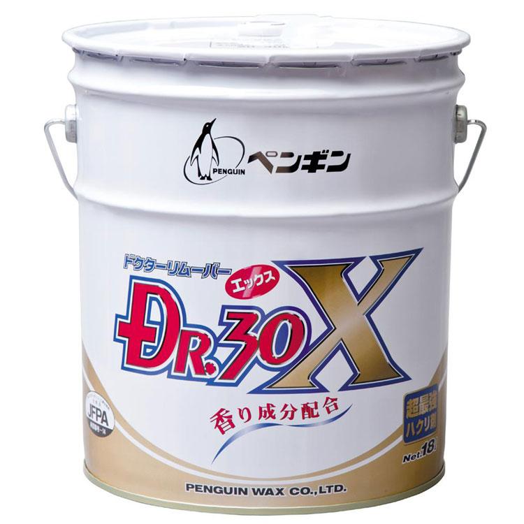 【剥離剤】 ドクター30X(エックス) 18L(ペンギン)[店舗 オフィスビル 商業施設 ホテル]