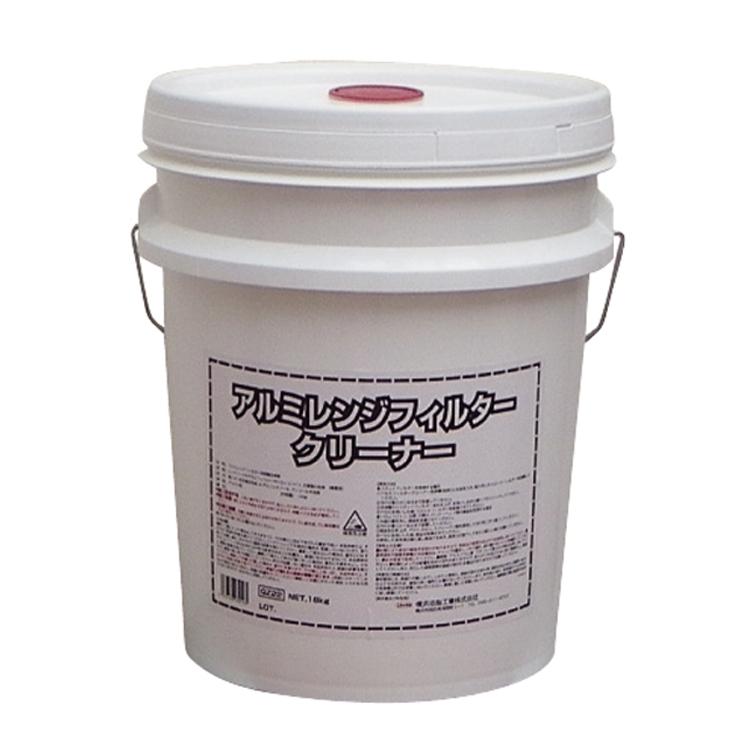 【アルミレンジフィルター洗浄剤】アルミレンジフィルタークリーナー18kg(横浜油脂)【厨房 油汚れ 飲食 フード】