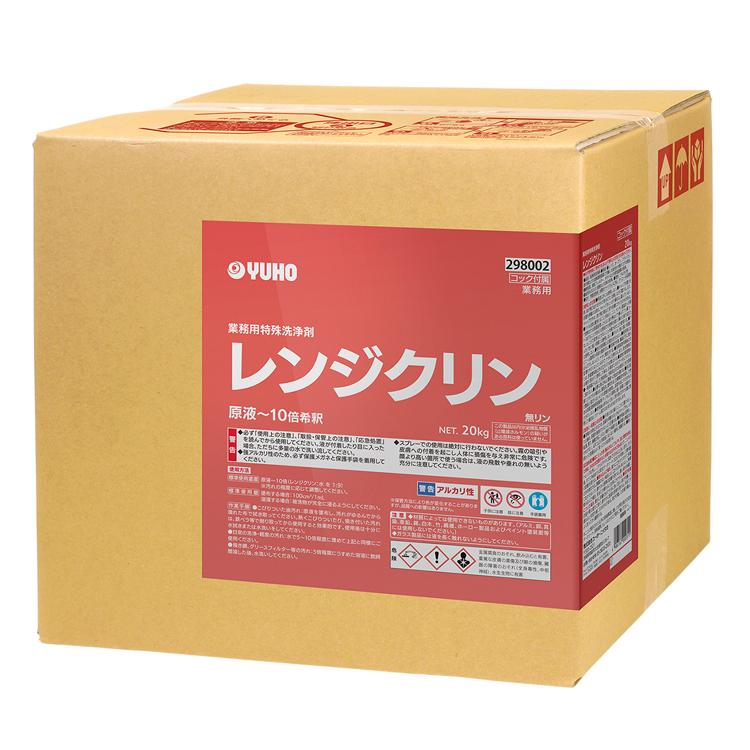 【ユーホーニイタカ】洗剤 レンジクリン 20L[厨房 油汚れ レンジ アルカリ性 ]