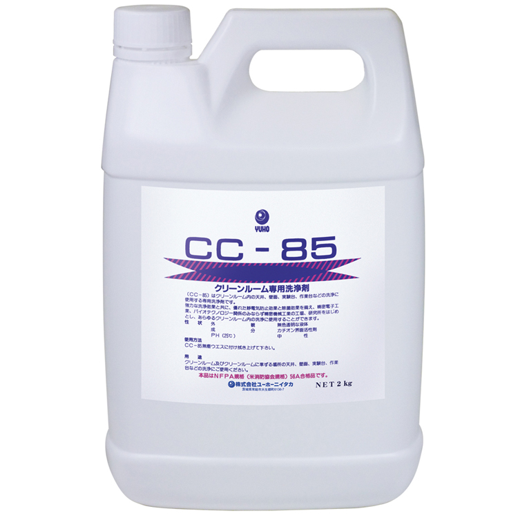 【ユーホーニイタカ】洗剤 CC-85 2L[クリーンルーム 中性 除菌]