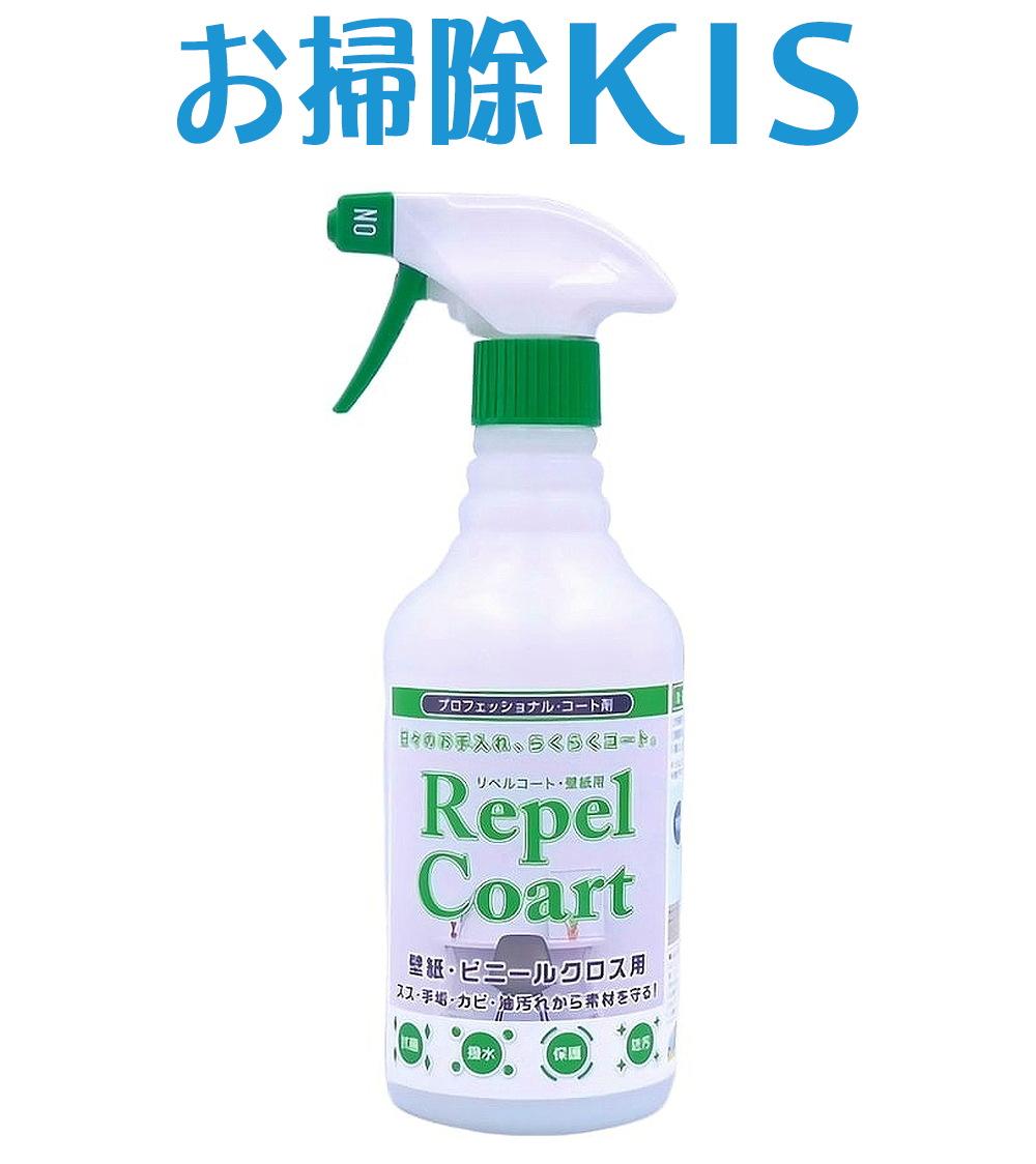 New Best3s 4l マット 絨毯 洗剤 シミ 業務用 シミ抜き 汚れ 防止 しみ ラグ 掃除