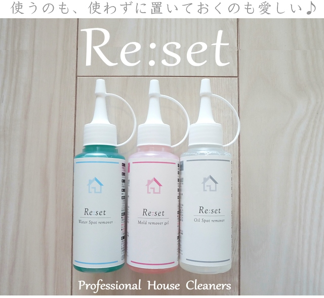 Take the strong power cleaning detergent mold for