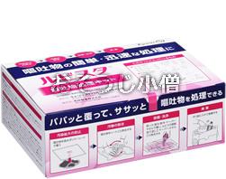ルビスタ  嘔吐物処理キット ×5セット《除菌・洗浄》