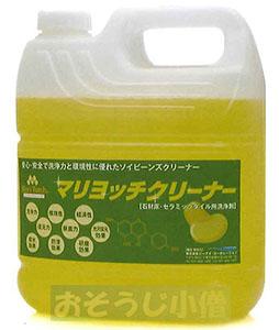 大豆成分のコロイド洗剤 マリヨッチクリーナー 4L×4本入