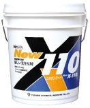 ユシロ化学 NEW X-110 18L