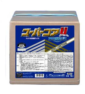 掃除 床用ワックス 水性樹脂ワックス 賜物 ペンギン 18L レジェンド スーパーコアU 発売モデル