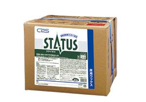 C×Sシーバイエス【ステイタス18L】ウレタン配合・水性樹脂ワックス