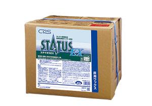 C×Sシーバイエス【ステイタスEX18L】ウレタン配合・水性樹脂ワックス