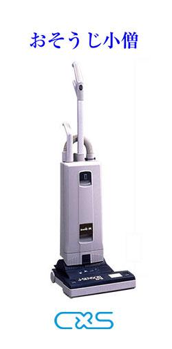 シーバイエス-C×S- センサーXP18 SENSOR XP18 アップライト掃除機