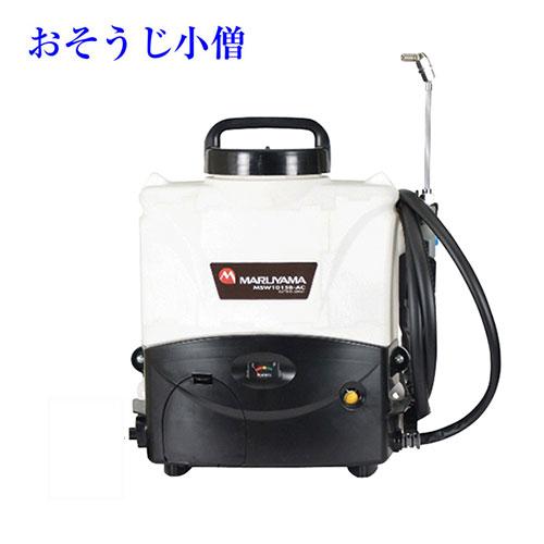 バッテリー式エアコン洗浄機 ACジェットスマート(コードレス)