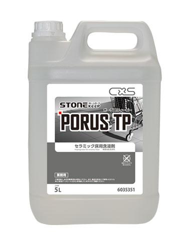 C×Sシーバイエス ポーラスティーピー PORUS TP 5L×2本