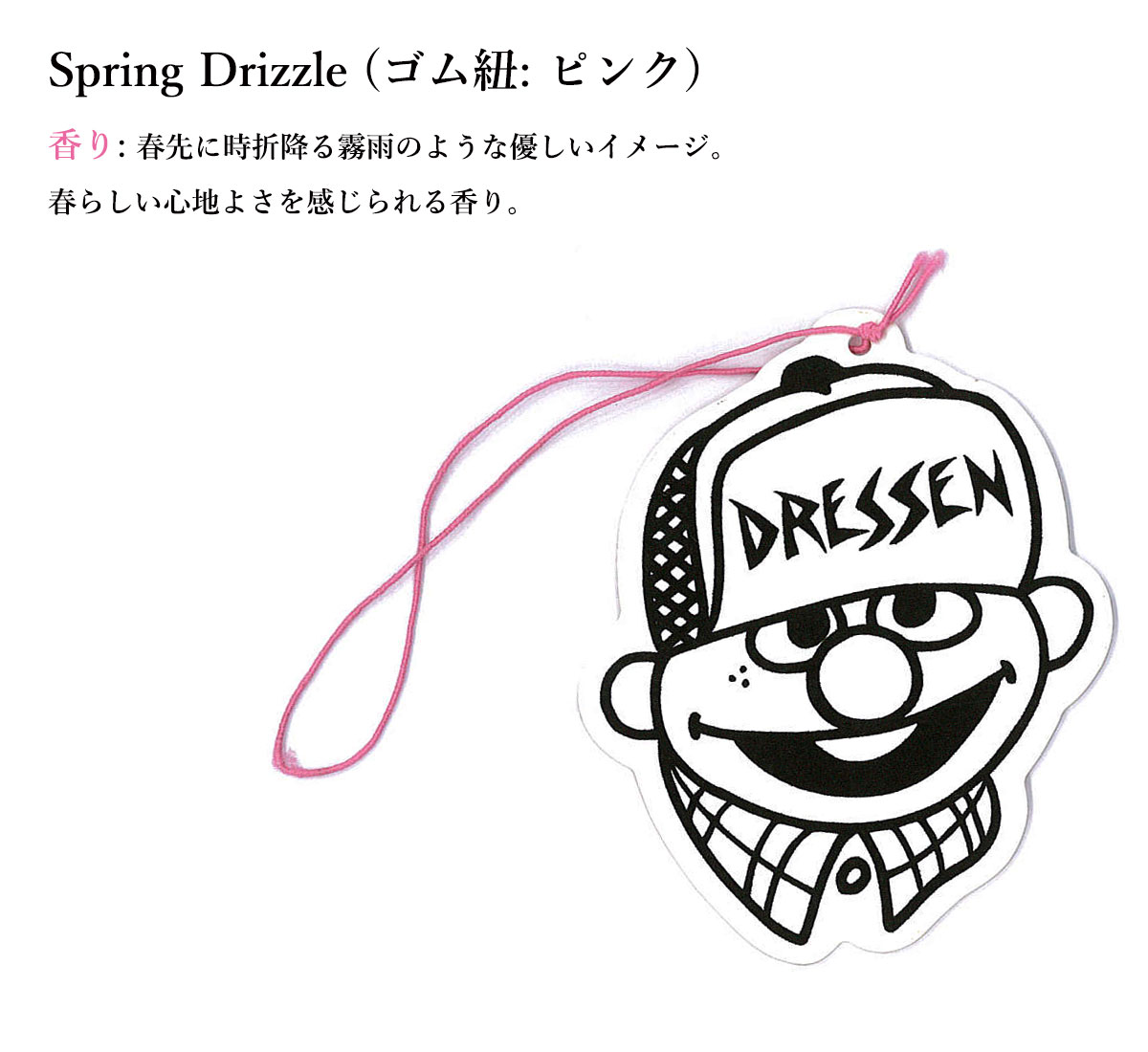 DRESSEN SKATES (ドレッセンスケーツ) ERIC D. Air Freshener air freshner car room restroom flavor fragrance smell air freshner suspension fashion