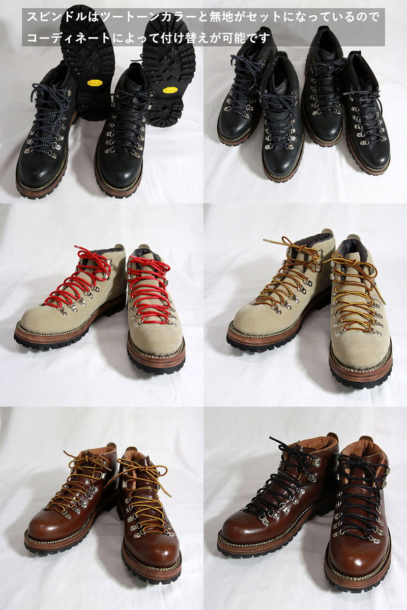 EGO TRIPPING (ego tripping) MOUNTAIN BOOTS EGO TRIPPING×CUSHMAN