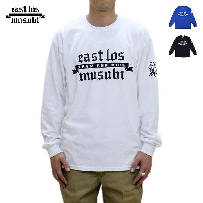 0b3818a6e4a OSS CLOTHING: EAST LOS MUSUBI (E fatty tuna interlock stitch B) L/S ...