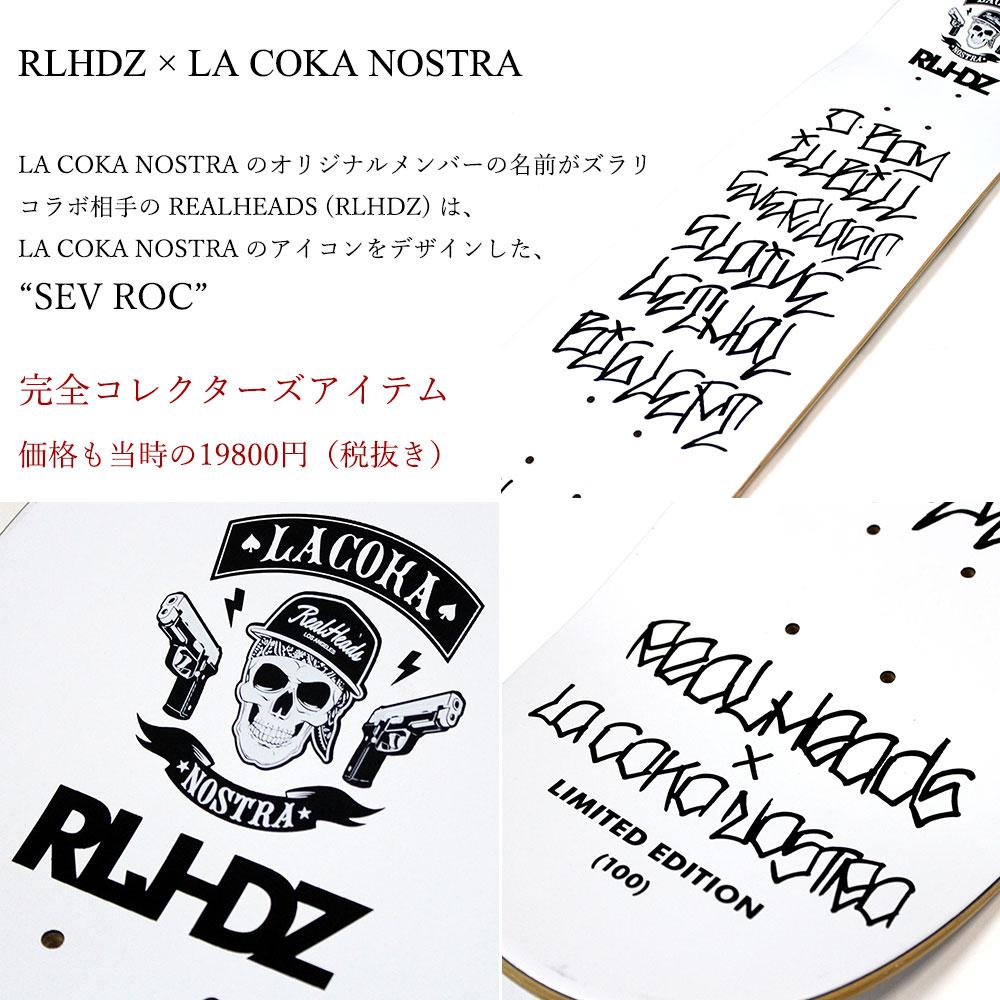 LA COKA NOSTRA×RLHDZ Limited Edition Skate Deck[SALE]滑板甲板溜冰甲板SK8滑板街道双姓名协作