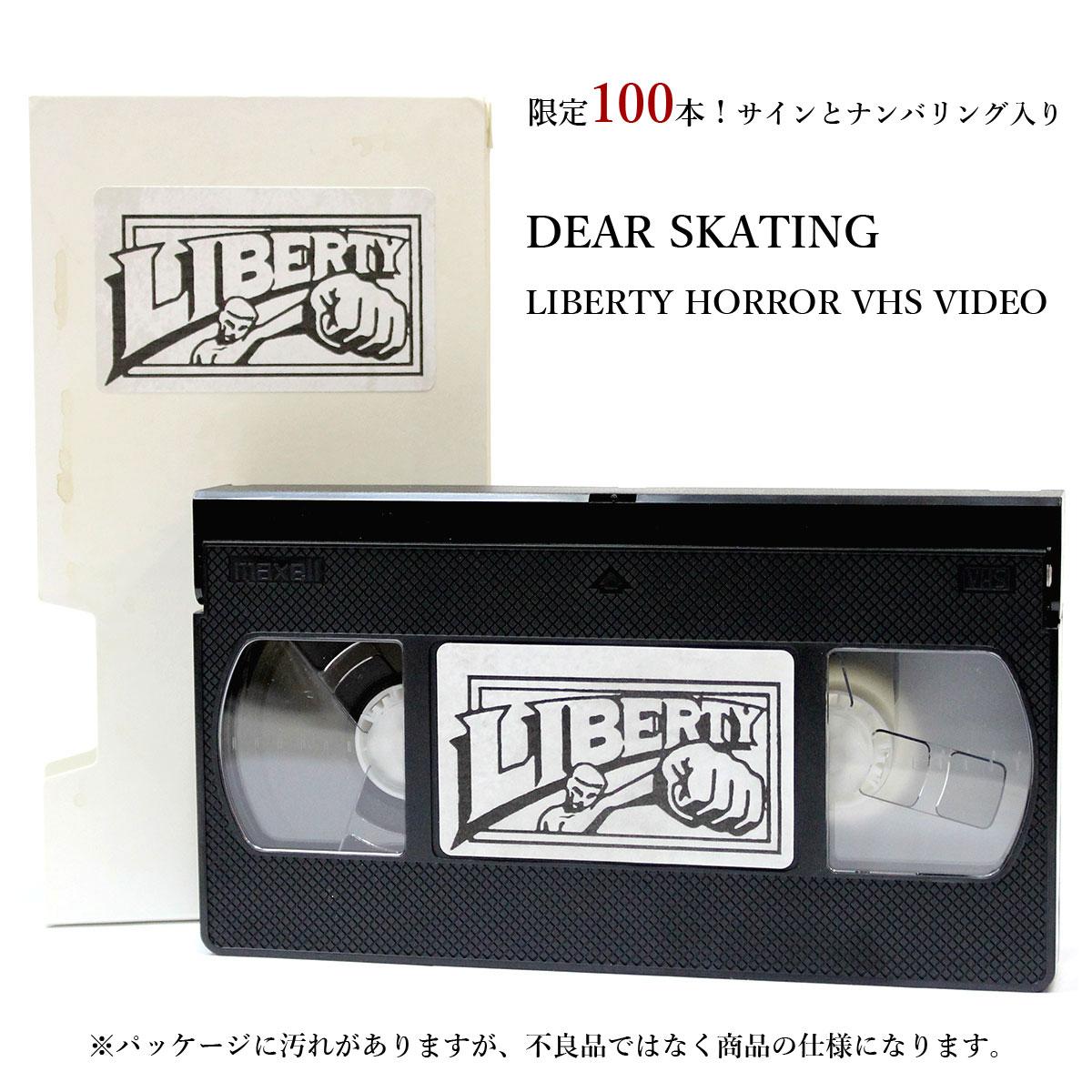 親愛的滑冰 / 自由恐怖 VHS 視頻自由滑板世界行業萎縮分佈 VHS 視頻 DVD